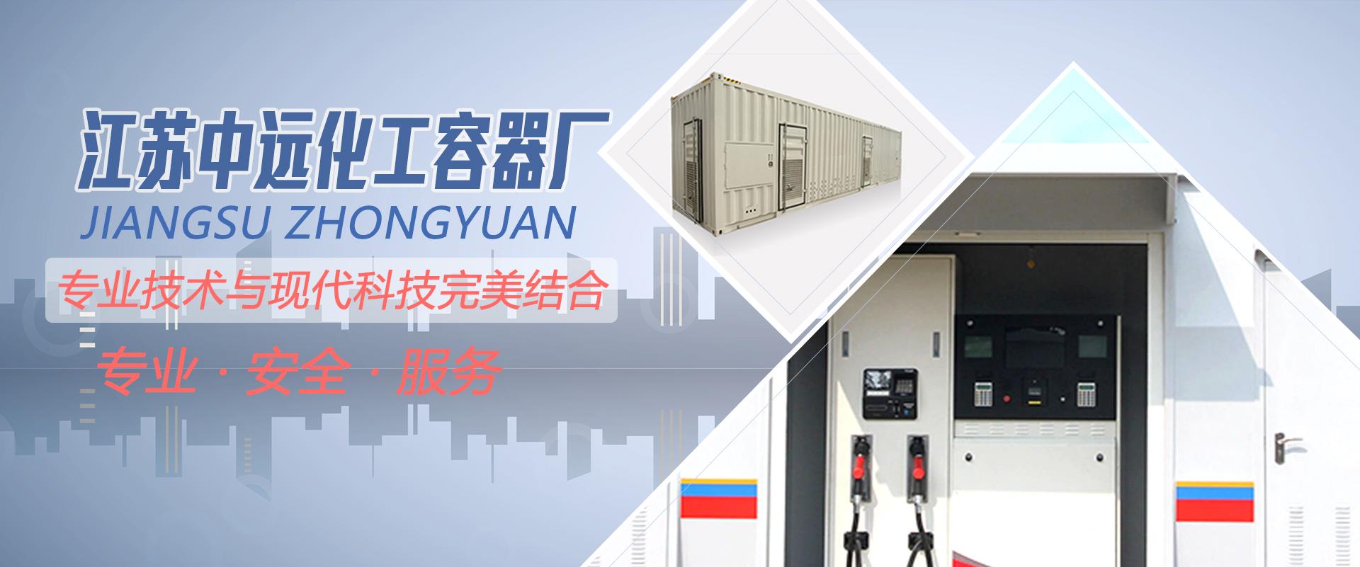 淮安撬装加油设备