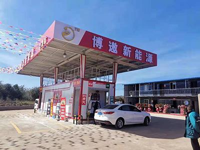撬装式加油站