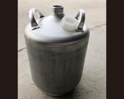 50公斤硝酸罐