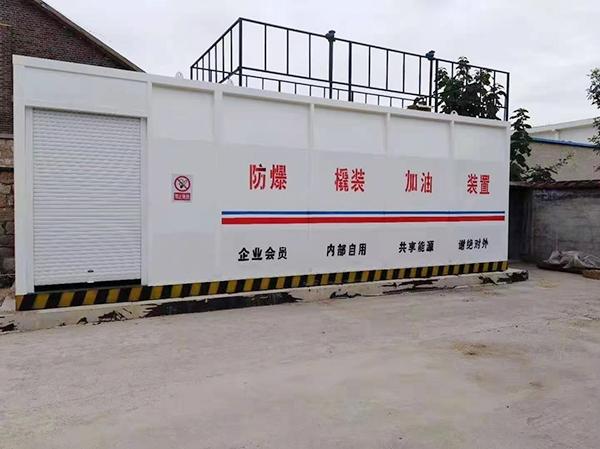 江苏中远撬装为大家介绍下撬装式加油站的审批流程!