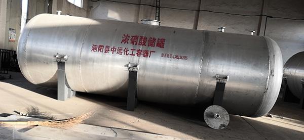 浅谈在地埋双层油罐的周围需做好哪些防火措施?